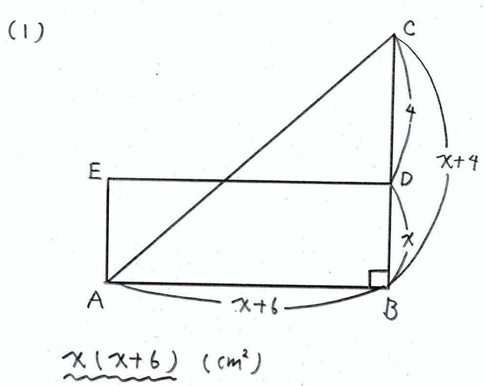 北海道公立高校入試数学2013(解答・解説)