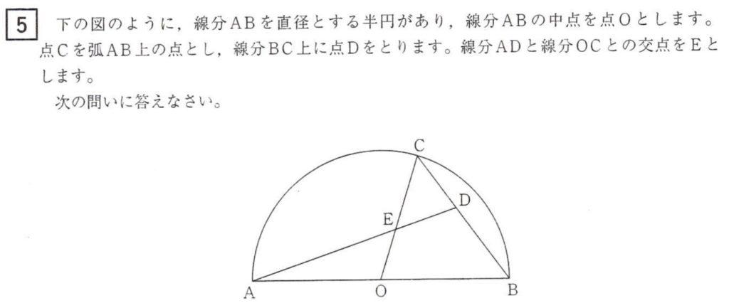 北海道公立高校入試数学2018(問題)
