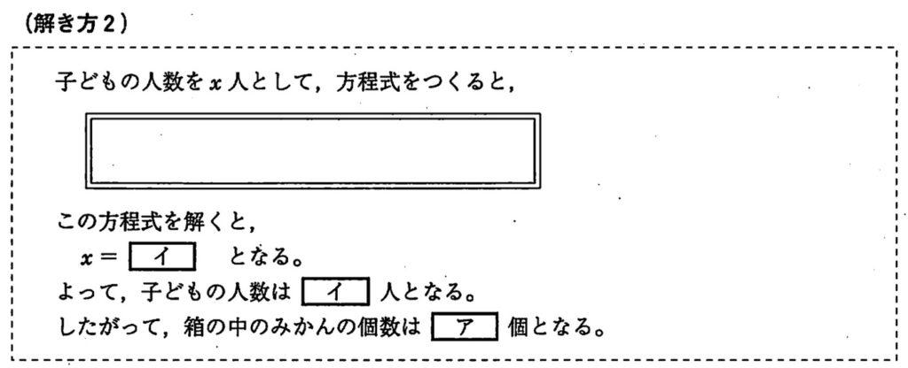 北海道公立高校入試数学2014(問題)