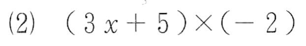 北海道学力テスト中1数学2017年第4回過去問題