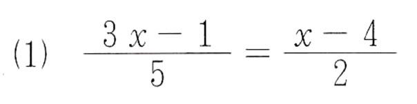 北海道学力テスト中1数学2016年第3回過去問