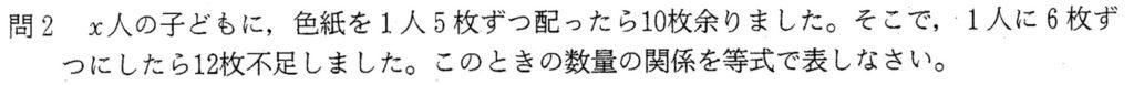 北海道学力テスト中1数学2015年第3回過去問