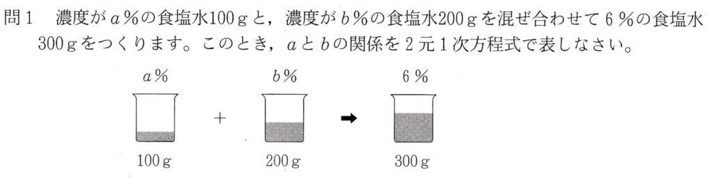 北海道学力テスト中2数学2018年第2回過去問題
