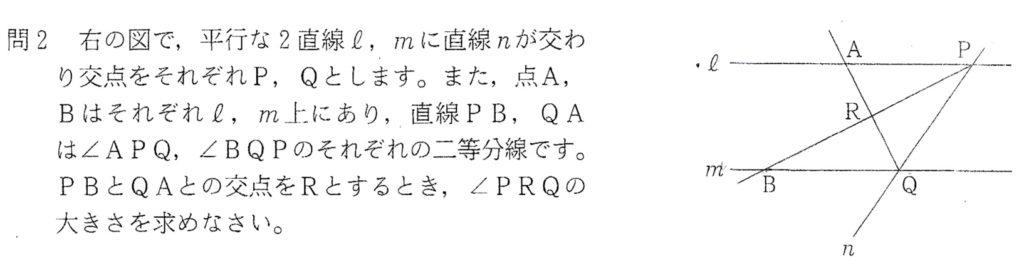 北海道学力テスト中2数学2016年第4回過去問題