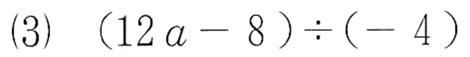北海道学力テスト中1数学2016年第4回過去問題