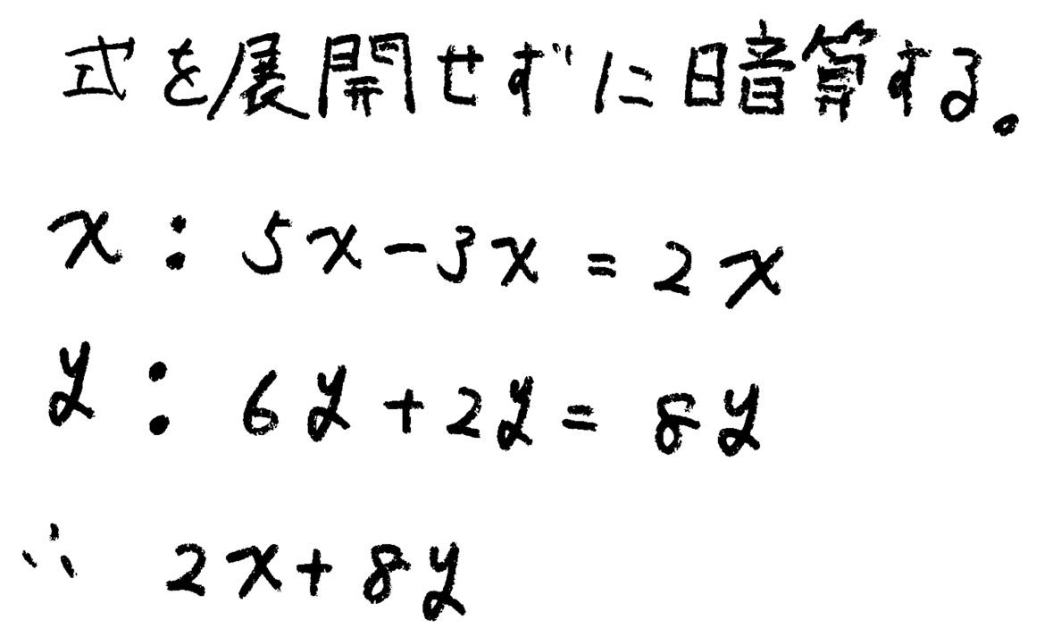 2021年(令和3年)全国学力テスト中学数学過去問題の解説