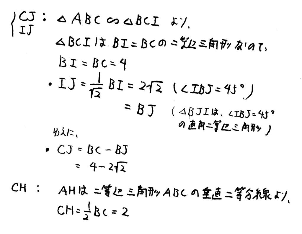 高専入試数学2021年(令和3年)過去問題(解答・解説)